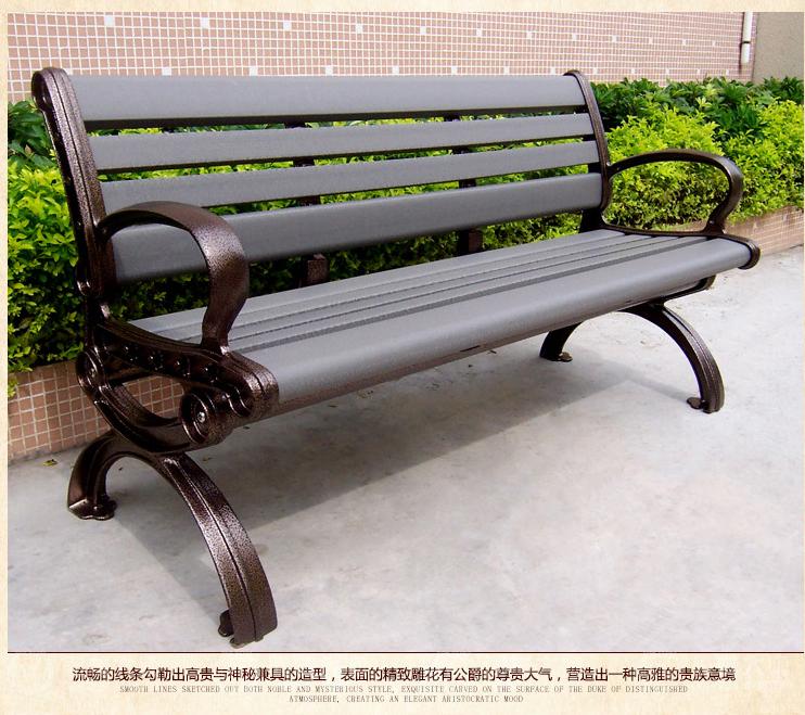 塑木休闲椅特点.jpg